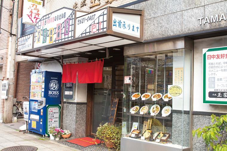 本牧の海鮮甘酢あんかけチャーハン2