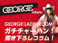 GEORGE column
