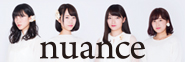 nuance(ヌュアンス) web