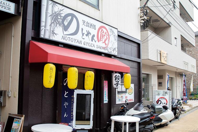 XO醤炒飯2